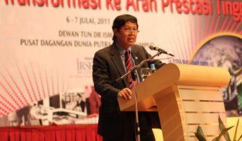 Konvensyen Penyeliaan Kebangsaan 2011